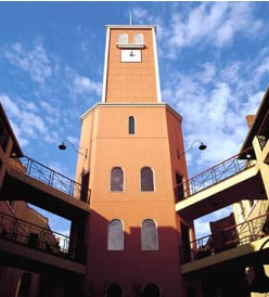 Clocktower Apartments