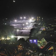 Night Skiing - Tourism Caloundra