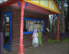 Fairyland Village - Tourism Caloundra