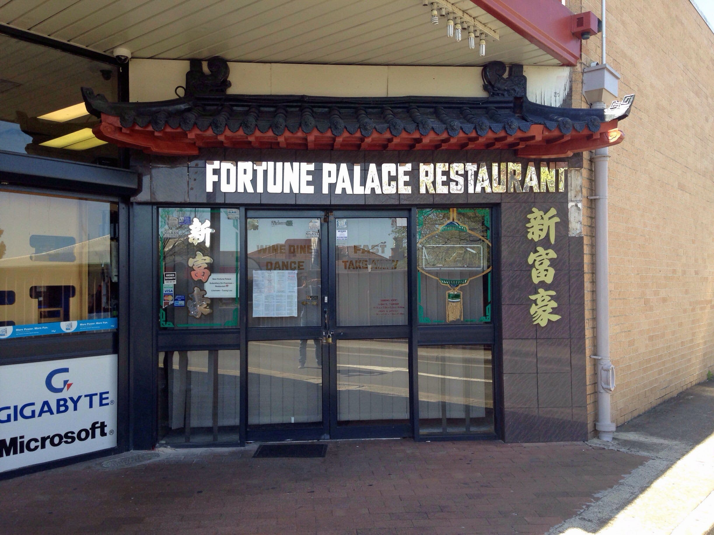 New Fortune Palace Chinese Restaurant - Tourism Caloundra