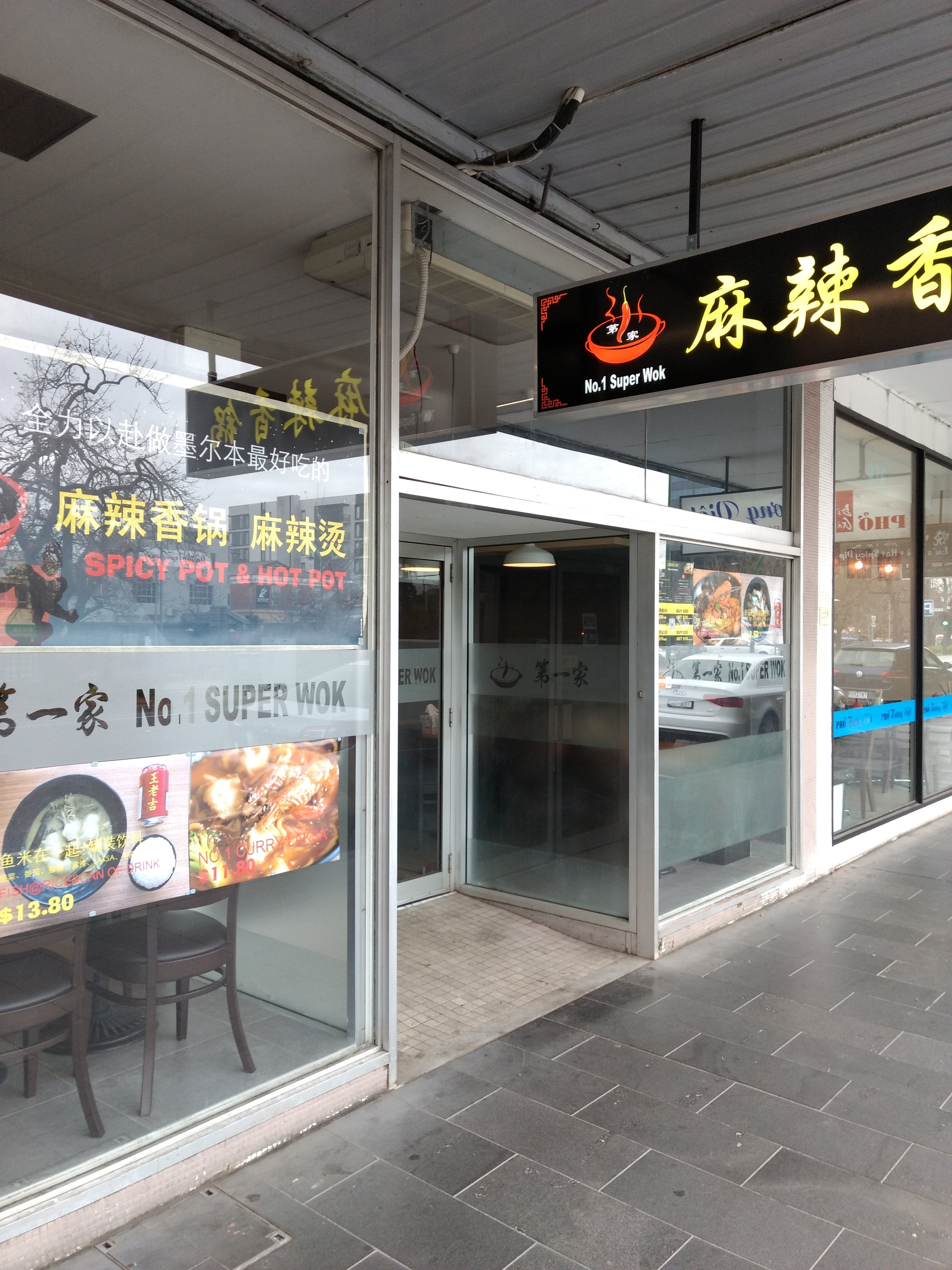 No.1 Super Wok - Tourism Caloundra