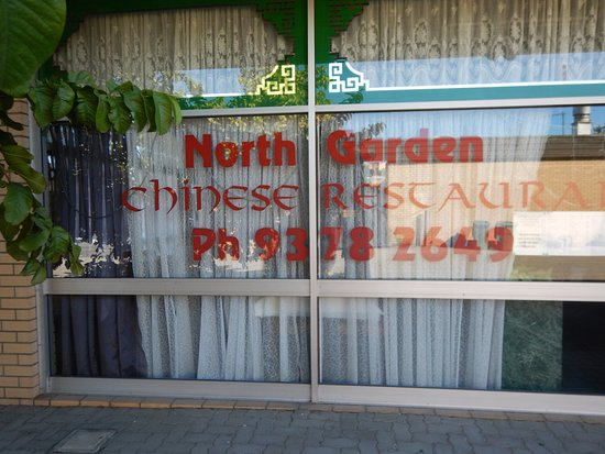 North Garden Chinese Restaurant - Tourism Caloundra