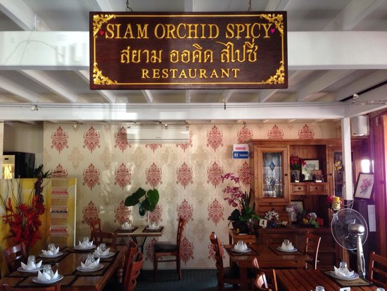 Siam Orchid Spicy - Tourism Caloundra